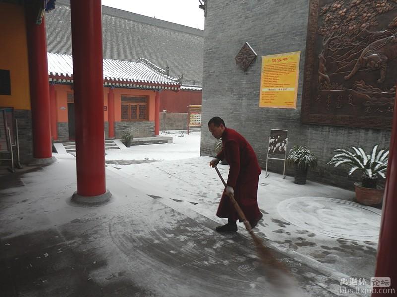 广仁寺扫雪的喇嘛 原创图片